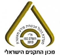 ISO 27001 לוגו